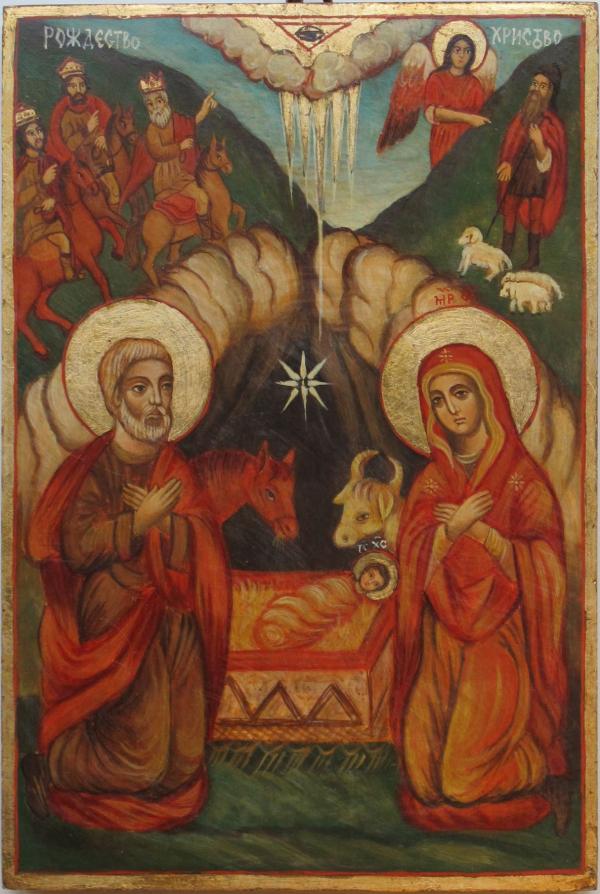 icône Nativité L Kasarska